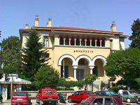 Δημαρχείο Ιωαννίνων