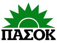 Υποψήφιοι βουλευτές του ΠΑΣΟΚ στην Ήπειρο