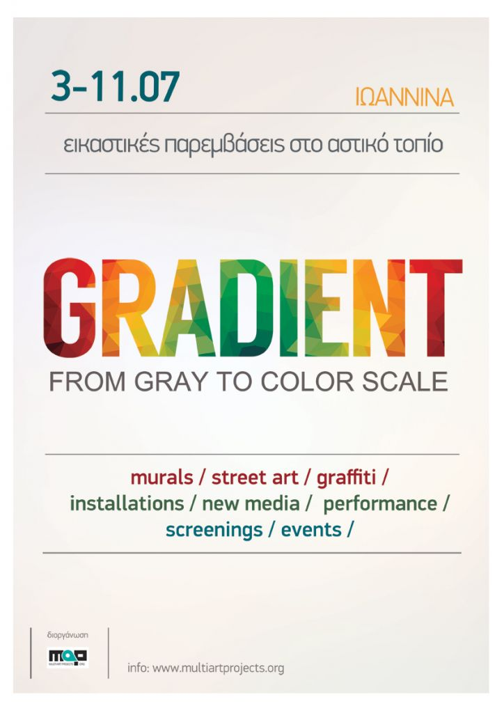 Gradient: From Gray to Color Scale 3-11 Ιουλίου 2014, Ιωάννινα