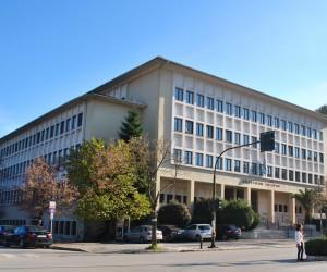 Δικαστικό Μέγαρο Ιωαννίνων