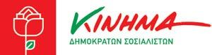 to-kinima-logo