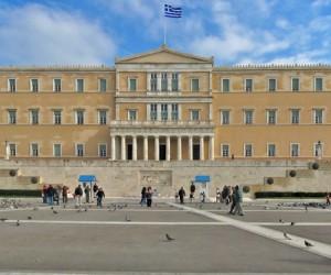 Βουλή - Ελληνικό Κοινοβούλιο