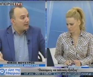 """""""Τεχνολογία & Διαδίκτυο"""" – 4/4/2018 (video)"""