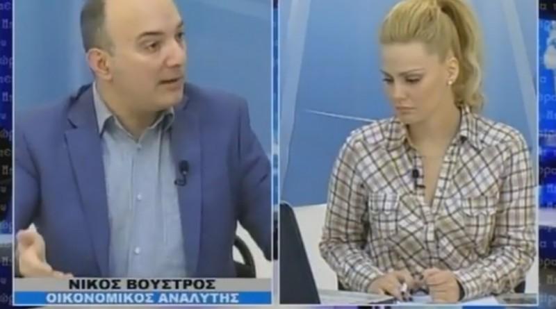 Εκπομπή οικονομικής και πολιτικής ενημέρωσης με τον Ν. Βούστρο – Ε. Χριστοφορίδου