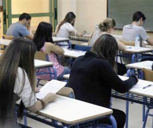 Έκπτωση 50% στα εισιτήρια των αναπληρωτών εκπαιδευτικών για την πρώτη τοποθέτησή τους σε νησιά της χώρας