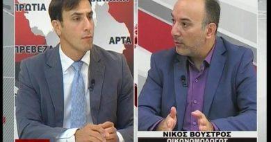 Νίκος Βούστρος: Κεντρικό δελτίο ειδήσεων – 29/3/2017 (video)