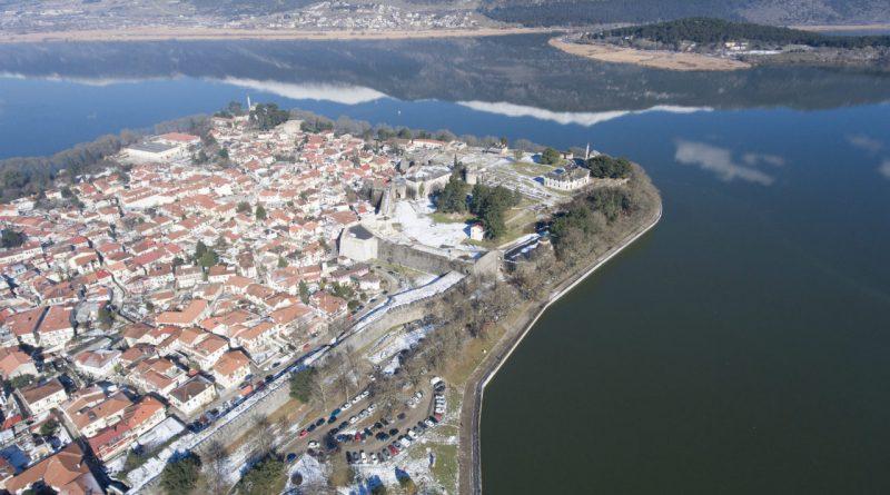 Ιωάννινα, Γιάννενα, Epirus News, epirusnews.eu