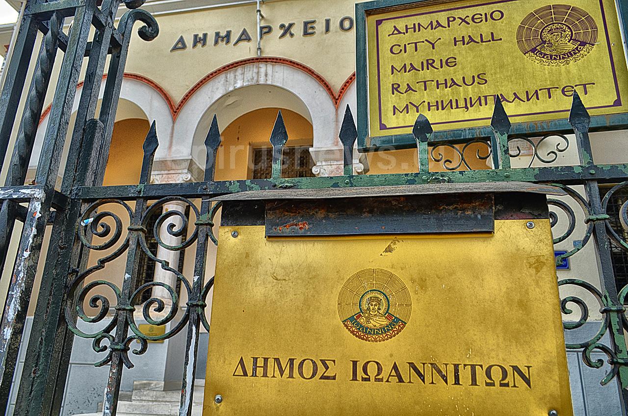 Ιωάννινα: Στειρώσεις και υιοθεσίες αδέσποτων