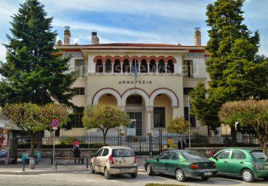 Τι είπε ο Μ. Ελισάφ για την πανδημία, το ΚΕΠΑΒΙ και το κτίριο της Δομπόλη στο Δημοτικό Συμβούλιο