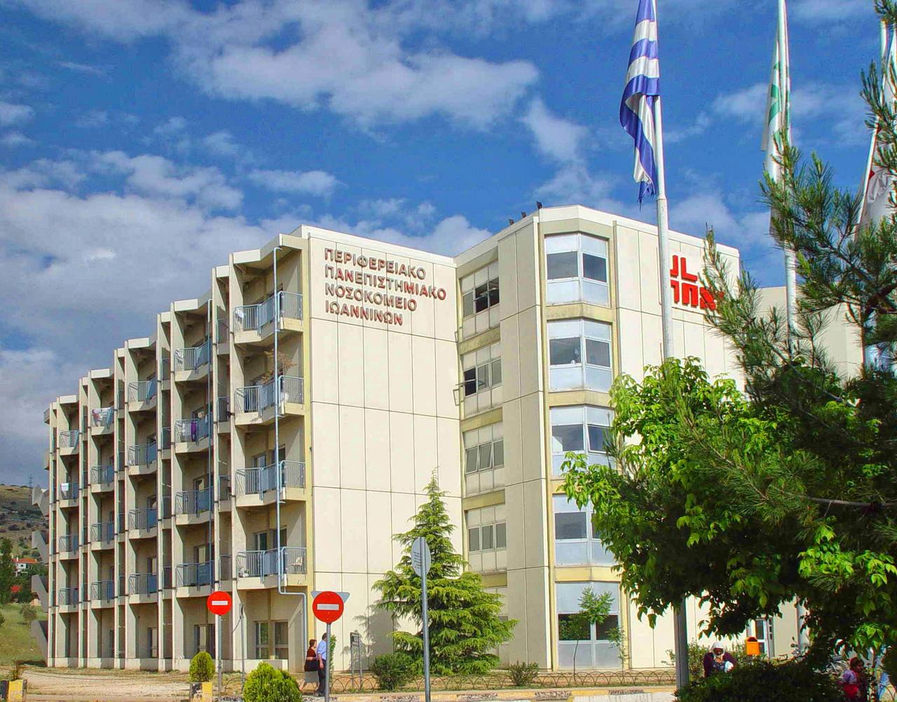 Πανεπιστημιακό Νοσοκομείο: Απέκτησε λαπαροσκοπικό ενδοσκοπικό σύστημα 4Κ