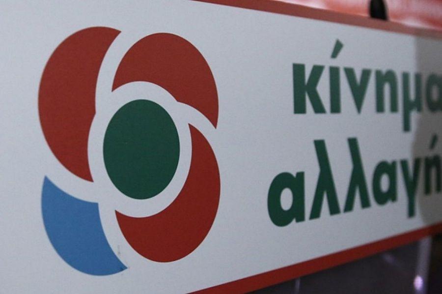 Έξι οι μνηστήρες του ΚΙΝΑΛ – Κατατέθηκαν οι υπογραφές